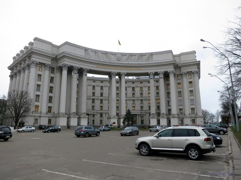 10 Kyiv, Ministry of Foreign Affairs.jpg