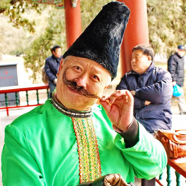 actor, bejing china