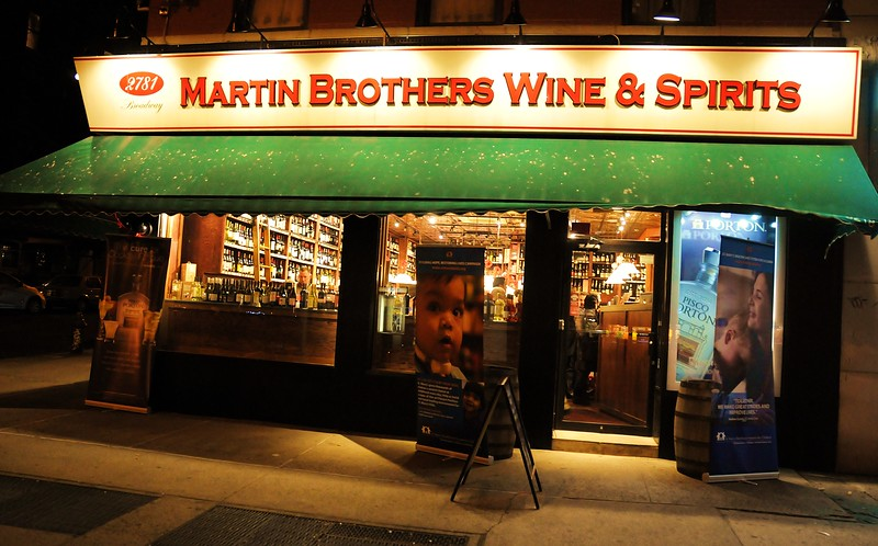 Martin Brothers Wines & Spirits Charity Toy Drive and Benefit.