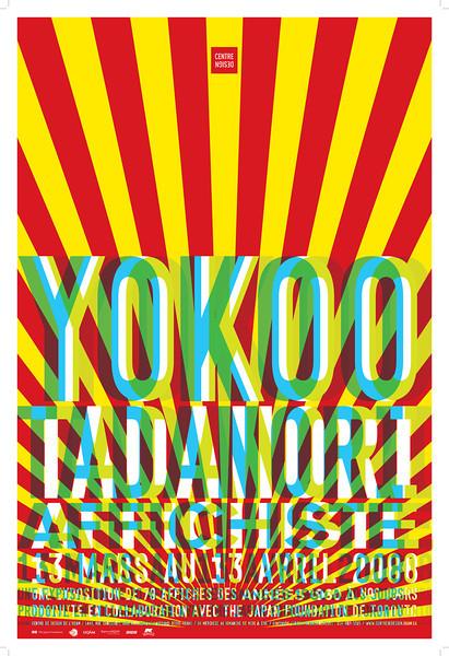 Affiche réalisée par Orangetango