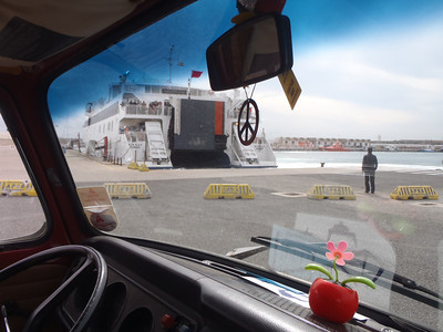 Aly's start of Morocco... From Tangier to Larache.