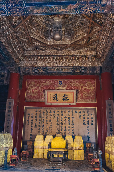 BeijingMarch2019-90.jpg
