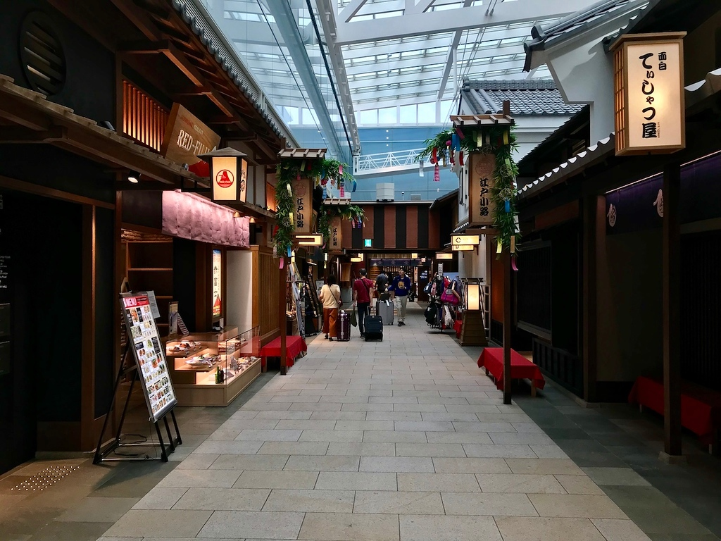 Shops and restaurants in Edo Market.
