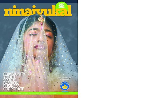 Ninaivukal Souvenir 2011
