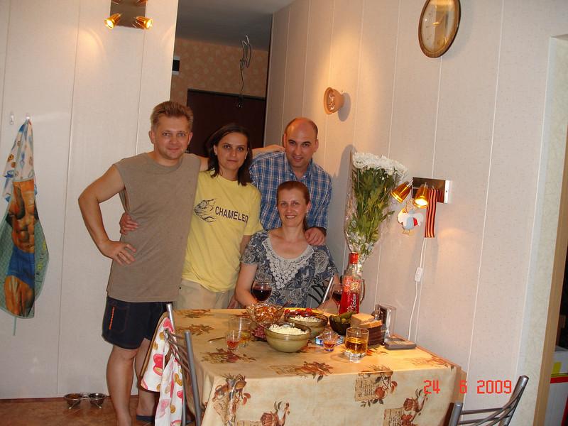 Приезд Шефцеров 2009-06-24.JPG