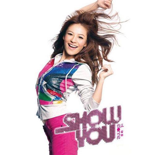江若琳 Show You iPhone iPod version