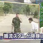 6) Video - Discharge