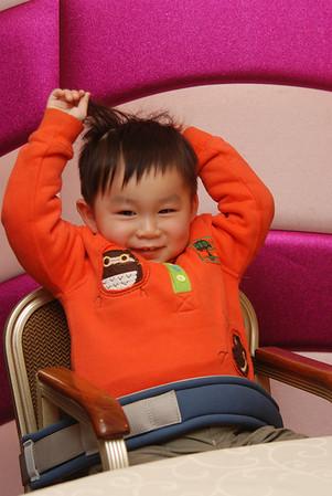 趙士元(2008年2月3日)