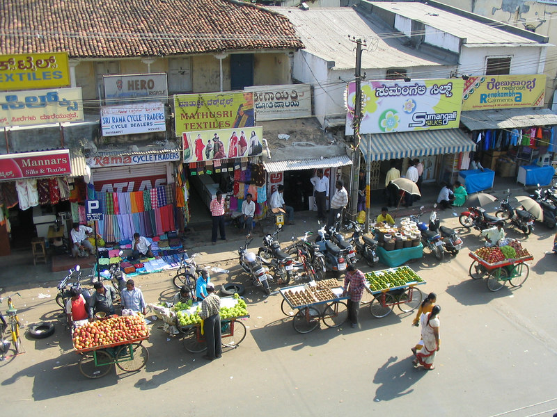 Downtown Mysore