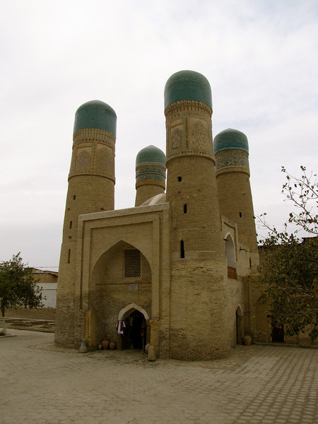 The Char Minar in Bukhara