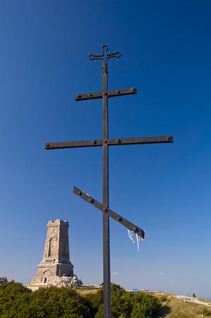 Freedom Monument by Shipka Pass, Stara Planina Mountains, Bulgar
