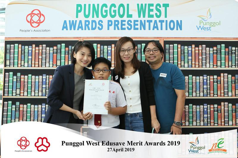Punggol West EMB-19.jpg