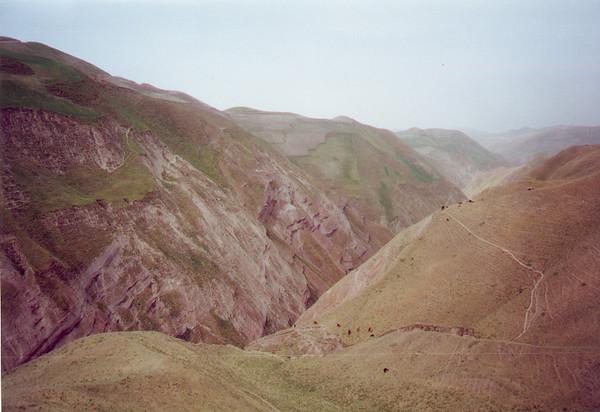 Afghan Ride
