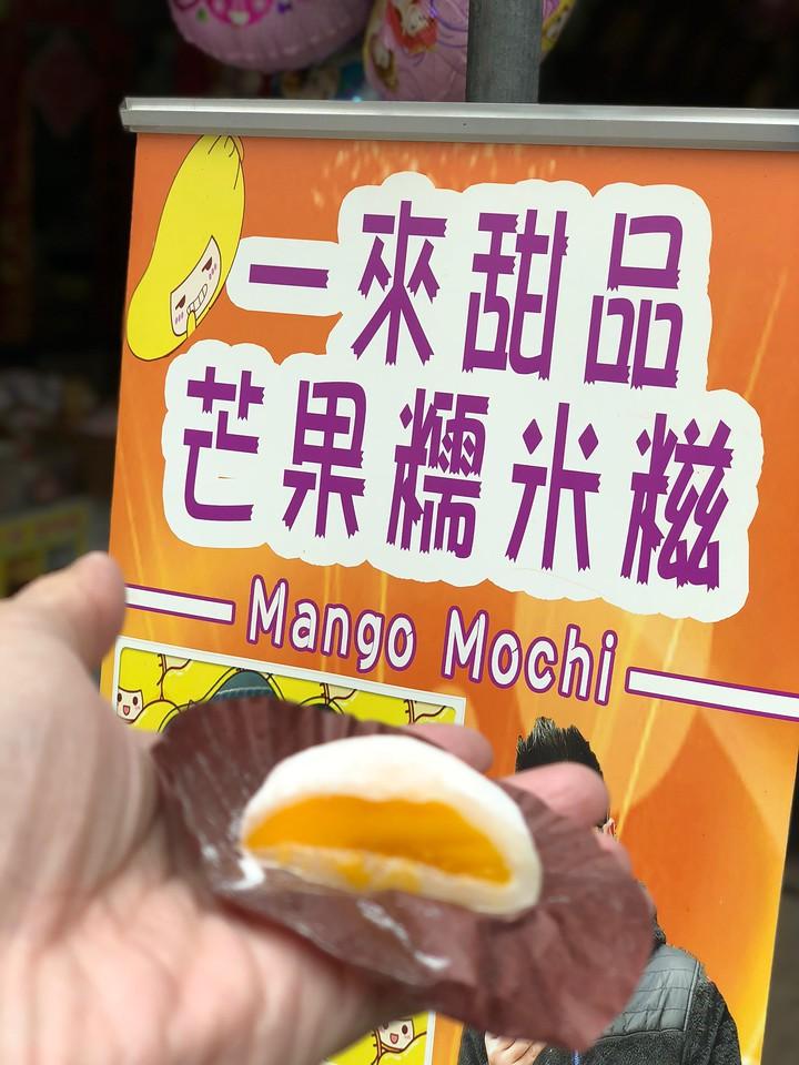 Cheung Chau Mango Mochi