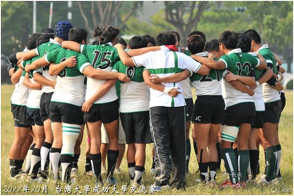 2011年台灣大學與成功大學交流賽(NTU - NCKU Competition)