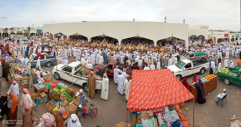 Traditional market (177)- Oman.jpg