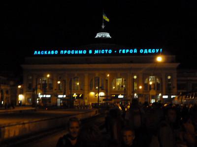 Ukraine: Odessa (2012)