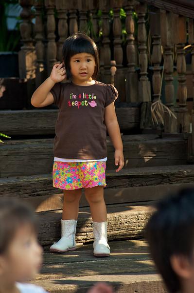 Nice outfit Ninee
