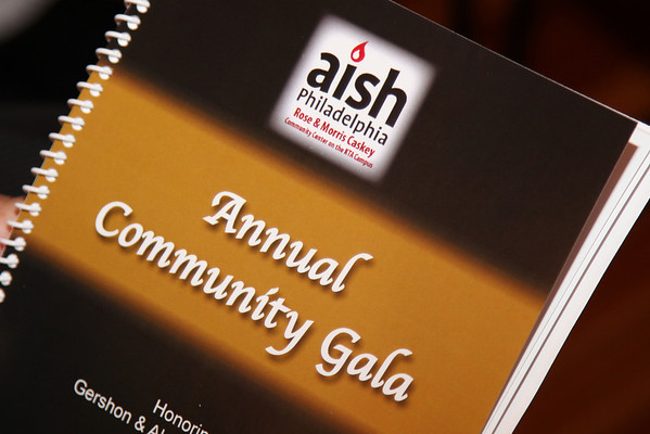 AISH GALA ON OCTOBER 23, 2012