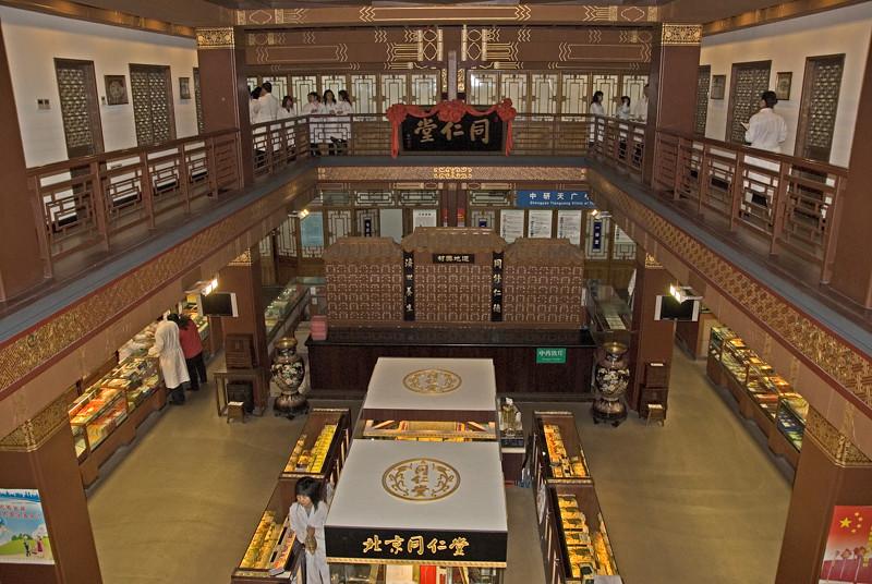 China_Herb School-1.jpg
