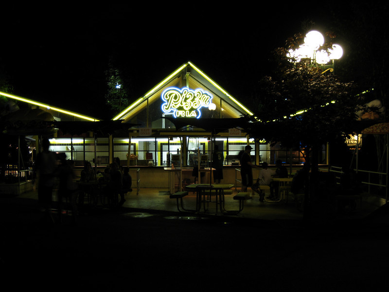 Pizza Ria at night.