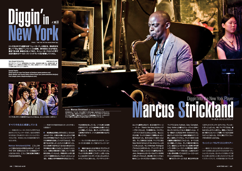 YukiTei-Magazine-3.jpg