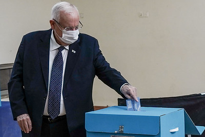 20210323 Israel National Elections 2021