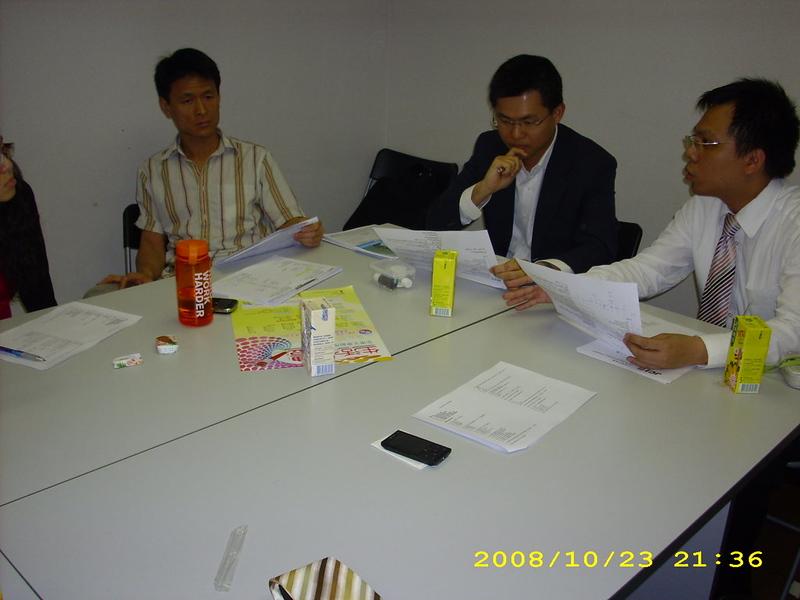 NDJC_2008