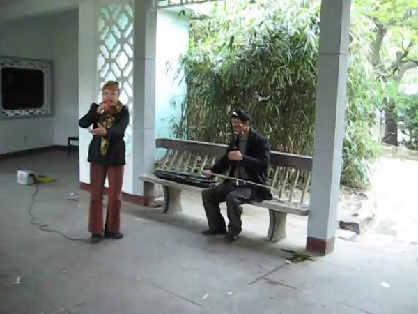 Asia 2008