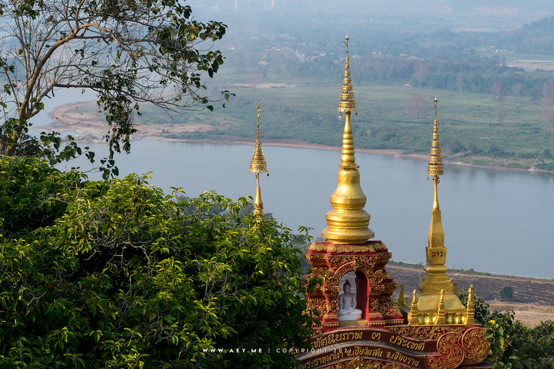Wat Phrathat Pha Ngao