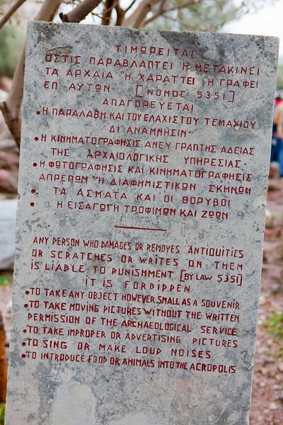 Greece-4-3-08-33119.jpg