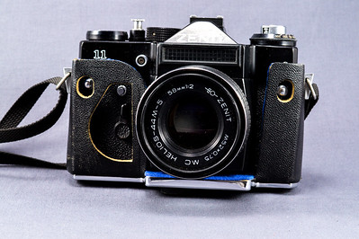 Zenit 11, 1981
