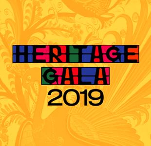 Ford Hispanic Heritage Gala 2019