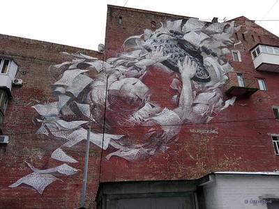 2016-12 Ukrayina, Kyiv