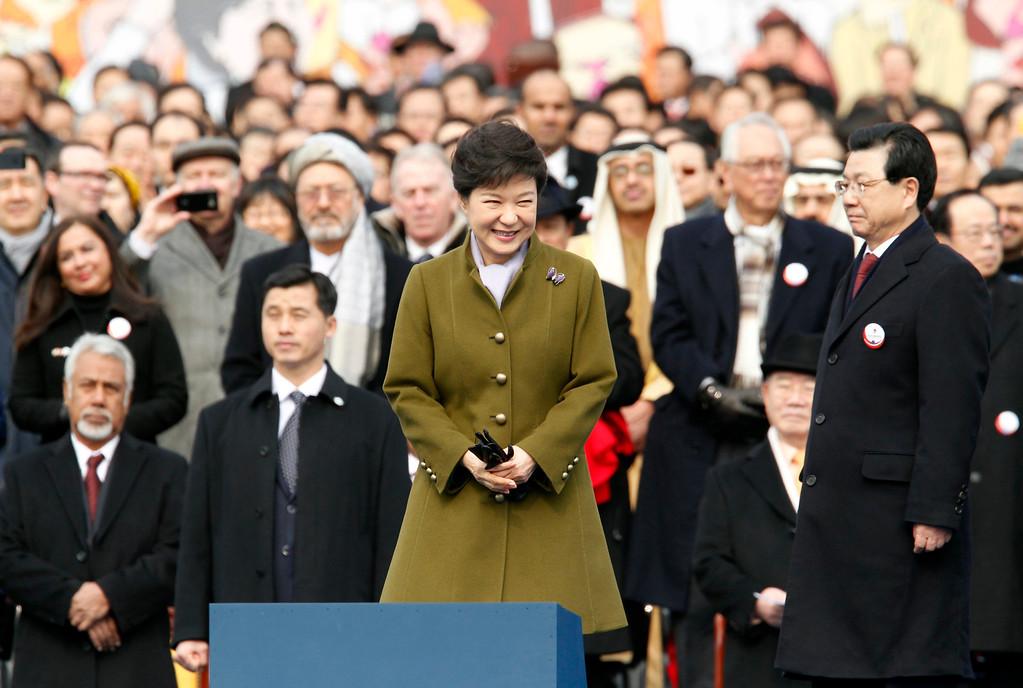. South Korea\'s new President Park Geun-hye attends her inauguration at parliament in Seoul February 25, 2013.  REUTERS/Kim Hong-Ji