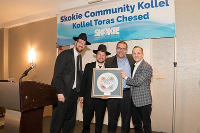 Skokie Kollel Annual Dinner-January 27, 2019