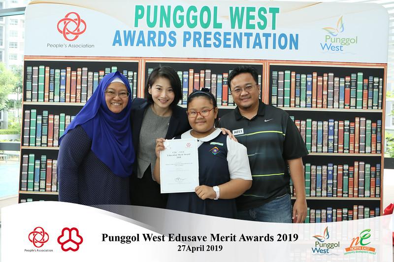 Punggol West EMB-21.jpg