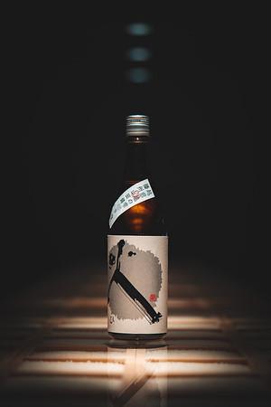 sakecentral nov 29 2020