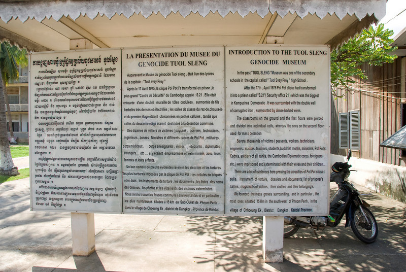 The entrance sign of Toule Seng Prison with details of its history