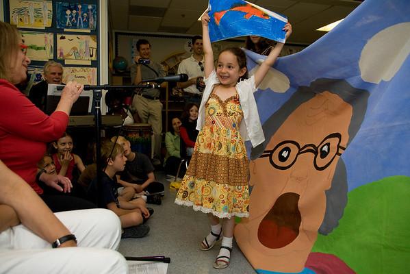 Kindergarten Aliyah