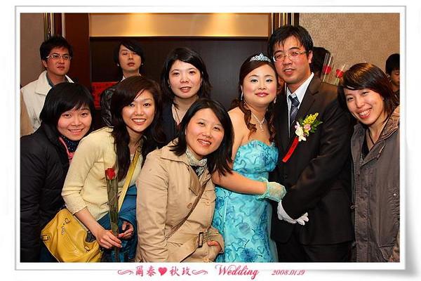 20080119 爾泰秋玫婚禮