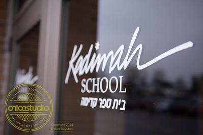 Robotics Outreach at Kadimah School May 2014