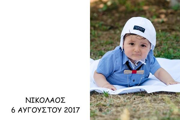 2017 - 08 - 06 Album Βάπτισης Νικόλαου