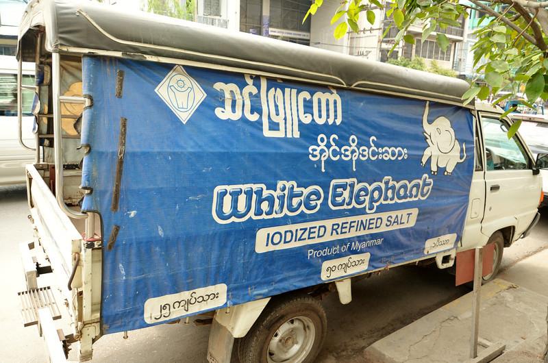 DSC_5050-white-elephant-salt-truck.JPG