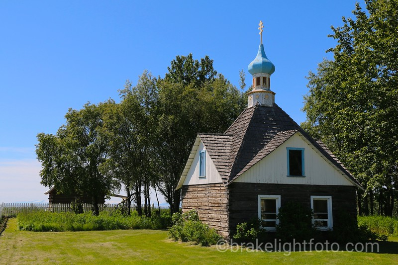Saint Nicholas Memorial Chapel
