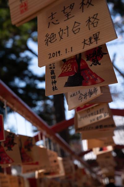 20190411-JapanTour-4710.jpg