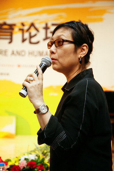 05-24《中國美育論壇》
