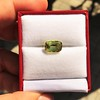 4.06ct Yellow-Chartreuse Sapphire with GIA, No-Heat 8