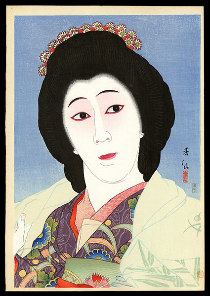 Onoe Baiko as Sayuri_Shunsen.jpg