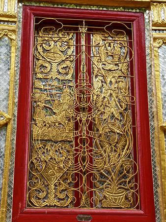 Wat PhraThat Phanom